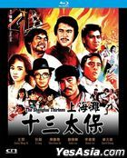 The Shanghai Thirteen (1983) (Blu-ray) (Remastered Edition) (Hong Kong Version)