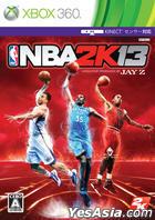 NBA 2K13 (日本版)