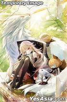 Witch Spring 3 Re:Fine The Story of the Marionette Witch Eirudy (Asian Chinese Version)