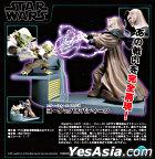 Star Wars ARTFX : Yoda VS Palpatine 1:7 Pre-painted PVC Figure
