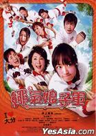 Tug Of War (2013) (DVD) (Taiwan Version)