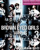 Brown Eyed Girls Vol. 3 - Sound G (2CD + DVD) (Hong Kong Version)