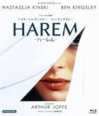 Harem (Blu-ray) (Japan Version)