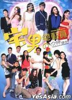 宅男总动员の女神归来 (DVD) (台湾版)
