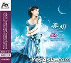 Chuan Qi Zhi Sheng (AQCD) (China Version)
