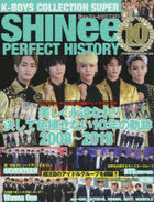 K-BOYS COLLECTION SUPER SHINee Perfect History (シャイニー)10周年SP / POWER MOOK 53