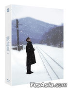 Poppoya (Blu-ray) (Lenticular Limited Edition) (Korea Version)