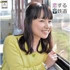 Railways Music  (Japan Version)