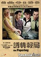 The Paperboy (2012) (DVD) (Hong Kong Version)