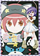 Moetan (DVD) (Vol.2) (Japan Version)