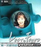My Star Series: Lost & Found - Winnin Shin