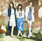 SistAr [Type B] (First Press Limited Edition)(Japan Version)