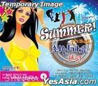 Summer Latest Gayo Best (2CD) (Remake Album)