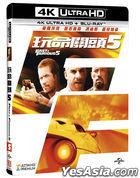 Fast & Furious 5 (2011) (4K Ultra HD + Blu-ray) (Taiwan Version)