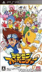 Digimon Adventure (Japan Version)