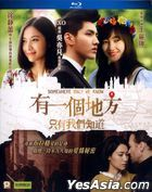 Somewhere Only We Know (2015) (Blu-ray) (English Subtitled) (Hong Kong Version)