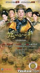 Niang Xin Ji (2012) (H-DVD) (Ep. 1-38) (End) (China Version)
