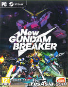 NEW GUNDAM BREAKER (Chinese Version) (Download Version)