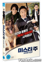 Mr. Zoo: The Missing VIP (DVD) (Korea Version)