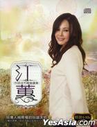 台語成名精曲選集 (10CD)