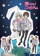 Nyaruko: Crawling with Love All Episodes (BLU-RAY) (Japan Version)