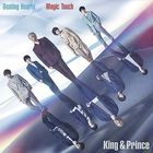 Beating Hearts / Magic Touch [Type B] (SINGLE+DVD)  (First Press Limited Edition) (Japan Version)