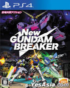 New Gundam Breaker (Normal Edition) (Japan Version)