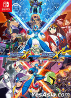 Rockman X Anniversary Collection 1+2 (日本版)