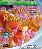 Equator Collection: Reefs of Riches (Blu -ray) (Taiwan Version)