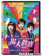 As We Like It (2021) (DVD) (Taiwan Version)