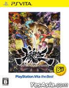 Oboro Muramasa (Bargain Edition) (Japan Version)