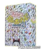 TENSAI TAKESHI NO GENKI GA DERU TV!! DVD-BOX 2 (Japan Version)