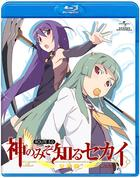 The World God Only Knows Megami Hen ROUTE 5.0 (Blu-ray)(Japan Version)