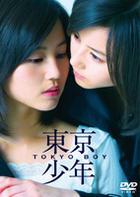 Tokyo Boy (DVD) (Normal Edition) (Japan Version)
