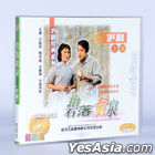 Shanghai Operas -  Bi Luo Huang Quan (VCD) (China Version)