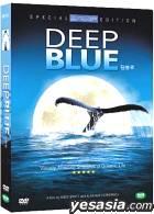 Deep BLUE (Korean Version)