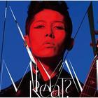 Real? (Japan Version)