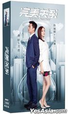 Perfect Partner (2020) (DVD) (Ep. 1-50) (End) (China Version)