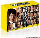 Hanzawa Naoki (2020) (Blu-ray Box) (Director's Cut Version) (Japan Version)