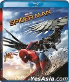 Spider-Man: Homecoming (2017) (Blu-ray) (Hong Kong Version)
