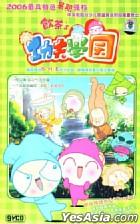 Gong Fu Xue Yuan (VCD) (China Version)