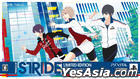 Prince of Stride (First Press Limited Edition) (Japan Version)