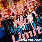 No Limit (SINGLE+DVD)(Hong Kong Version)