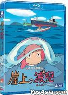 Ponyo On The Cliff By The Sea (Blu-ray) (English Subtitled) (Hong Kong Version)