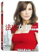 The Good Wife (DVD) (The Complete Fifth Season) (Taiwan Version)