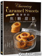 Charming Caramel Sweets