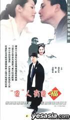 Sha Ren You Sha Fu (Vol. 1-13) (China Version)