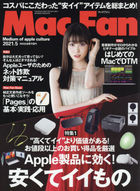 Mac Fan 18415-05 2021