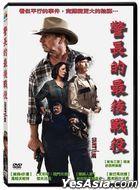 County Line (2017) (DVD) (Taiwan Version)