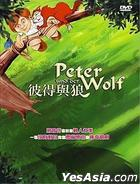 Peter Wolf (DVD) (Taiwan Version)